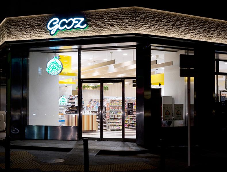 店舗デザイン実績|gooz 神奈川県庁前店 様 イメージ画像5