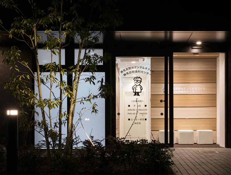 店舗デザイン実績|練馬高野台デンタルオフィス 様 イメージ画像5