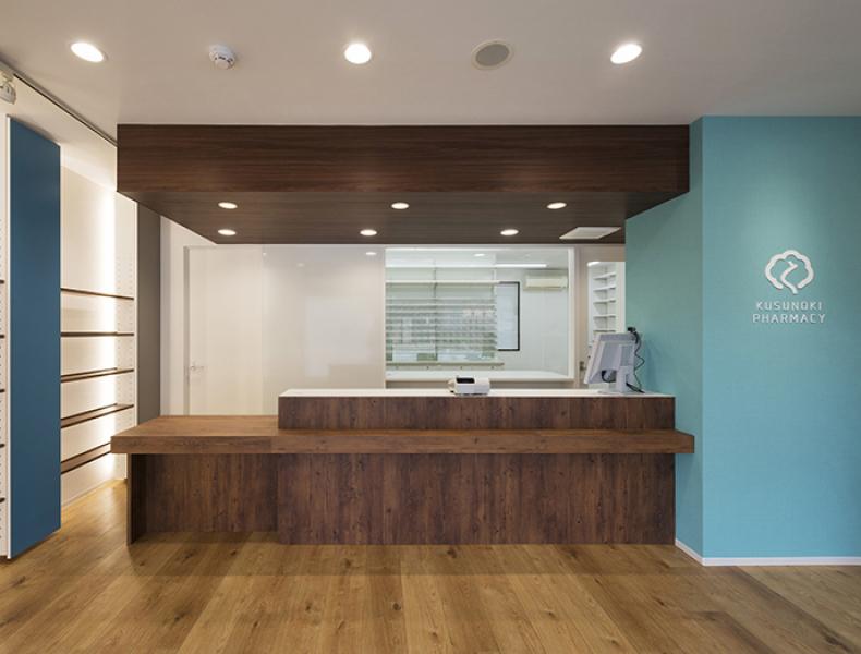 店舗デザイン実績|くすのき薬局南口店 様 イメージ画像4