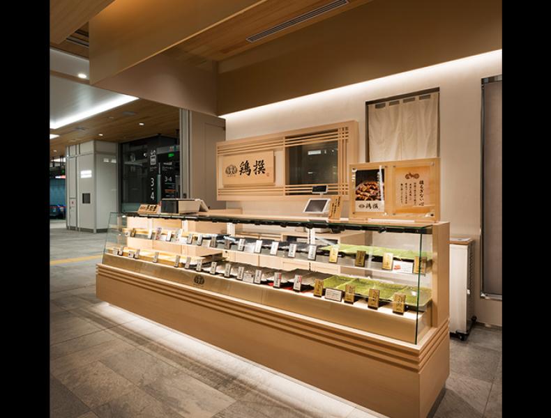 店舗デザイン実績|鶏撰 NEWoMan新宿店 様 イメージ画像4