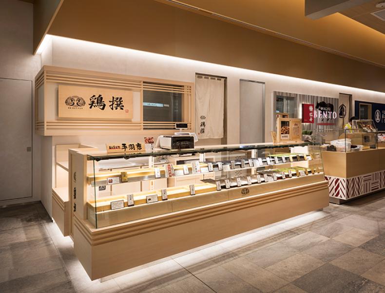 店舗デザイン実績|鶏撰 NEWoMan新宿店 様 イメージ画像5
