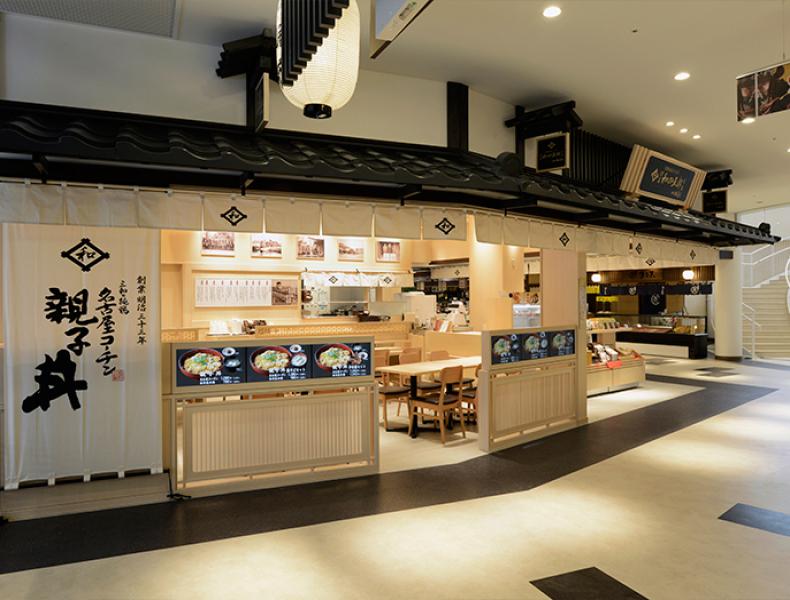 店舗デザイン実績|伊藤和四五郎商店 鶏三和 様 イメージ画像6