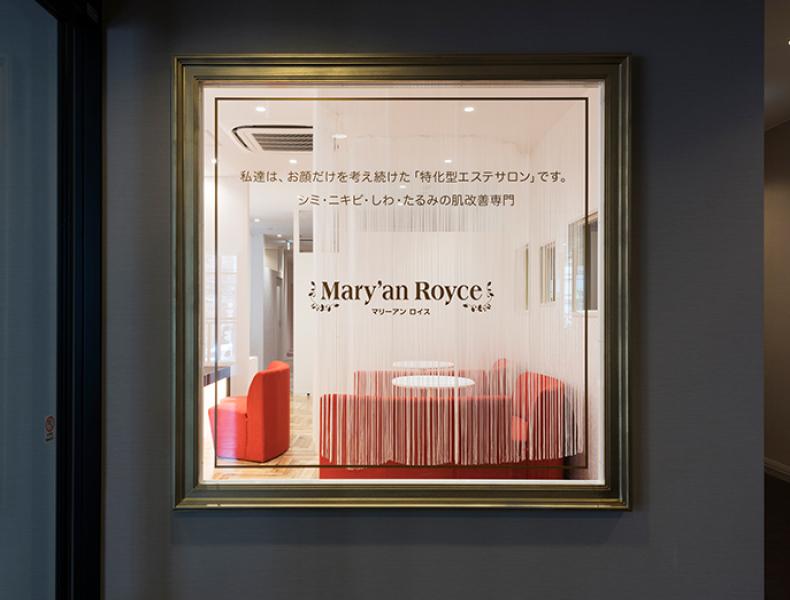 店舗デザイン実績|Mary'an Royce柏店 様 イメージ画像6