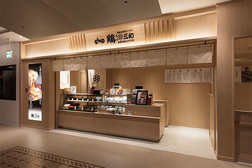 老舗の伝統ある風格に現代性も取り込んだ新しい空間デザイン / 鶏三和 横浜ジョイナス店イメージ画像