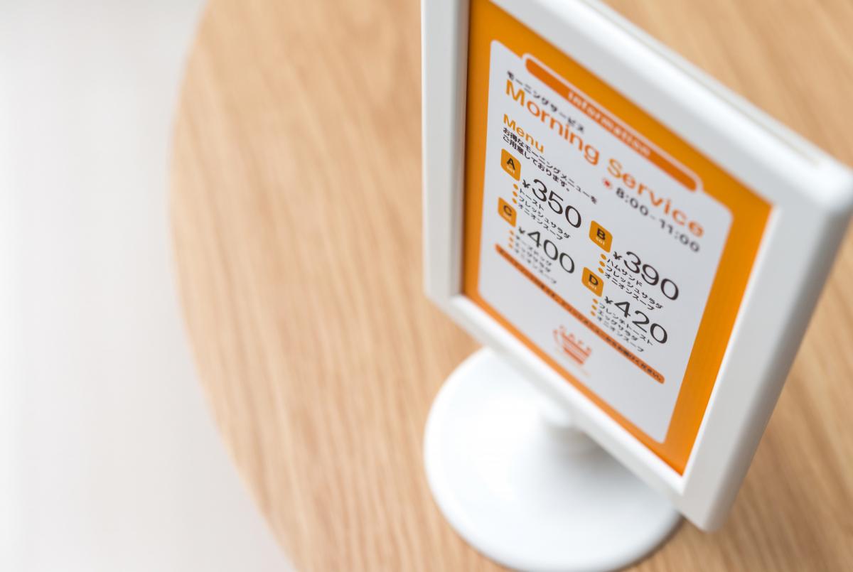 メニューの価格設定はどうやって決める?イメージ画像