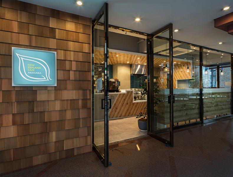 店舗デザイン実績|NEW ZEALAND CAFÉ AKASAKA 様 イメージ画像6