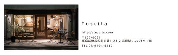 イタリアンレストラン Tuscita 様