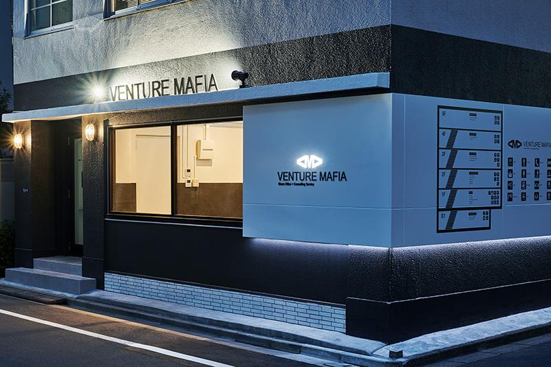 シェアオフィス・実績|VENTURE MAFIA 1号店 様 イメージ画像4